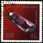 Изображение алмаза Шах на почтовой марке