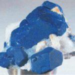 В России добычу небесного камня Лазурит начали в самом конце 18 века