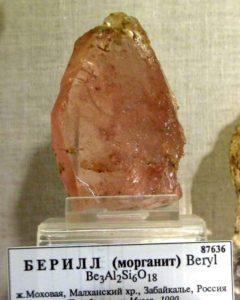 Как и любой другой камень, морганит имеет свое зодиакальное влияние.