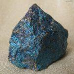 Халькопирит и его свойства до сих пор остаются загадкой для приверженцев магических сил