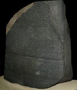 Розеттский камень - что это такое и где находится