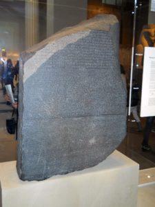 Розеттский камень в Британском музее, Лондон
