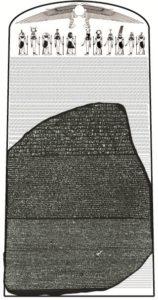 Скорее всего так выглядел Розеттский камень в древности