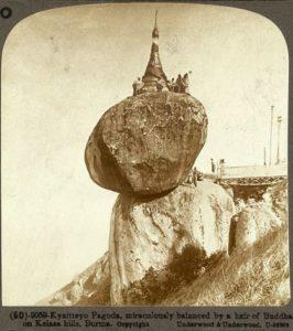 Золотой камень, фото 1900 года