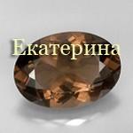 Камни имени Екатерина