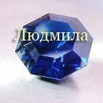 Камни имени Людмила