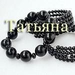 Камни имени Татьяна