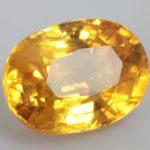 Желтый сапфир весом 1.6 карат